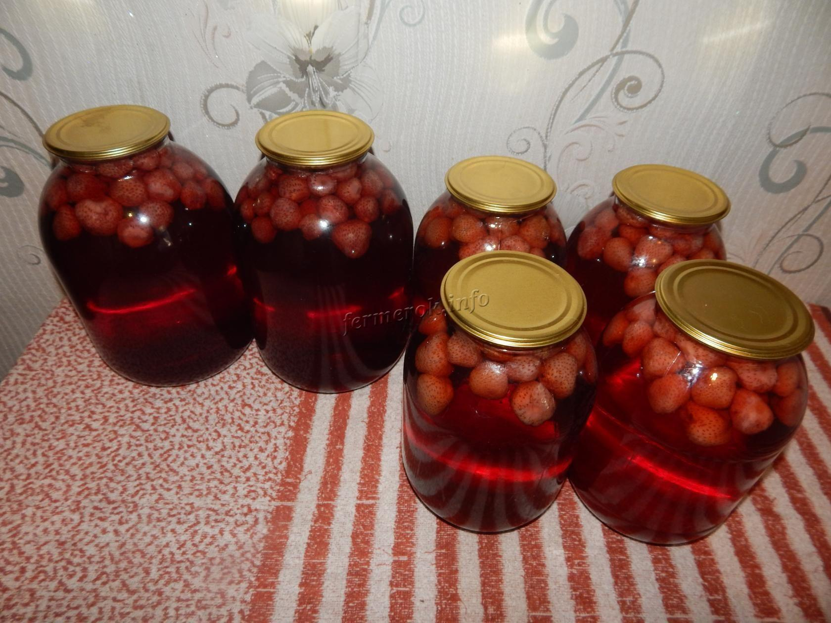 Рецепт вкусного компота из клубники на зиму