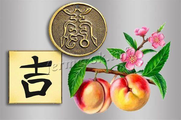 В Китае персик символизирует удачу и долголетие
