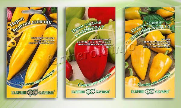 Разновидности сладкого перчика для незащищенного грунта