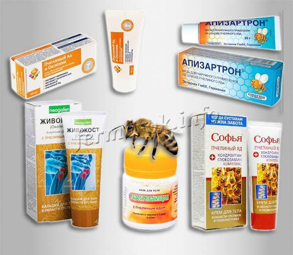 На основе пчелиного яда делают самые разнообразные лекарства и мази для наружного или внутреннего применения