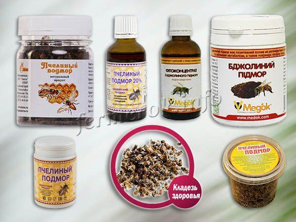 Пчелиный подмор подходит для лечения разнообразных недугов