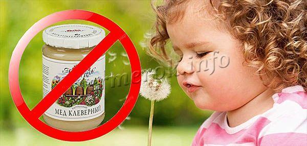 Детям до 3 лет нельзя есть мед, чтобы у них не появилась аллергия