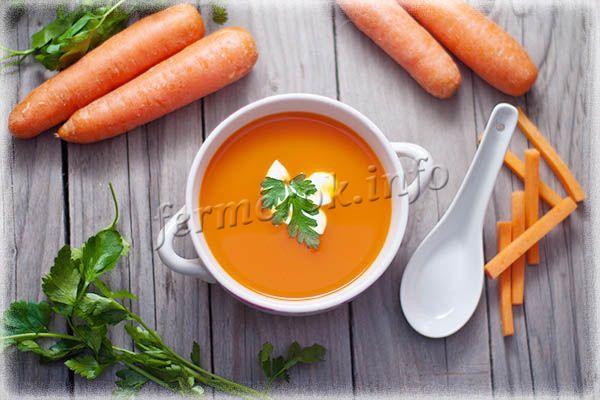 Морковь Император может применяться в сыром виде и для переработки