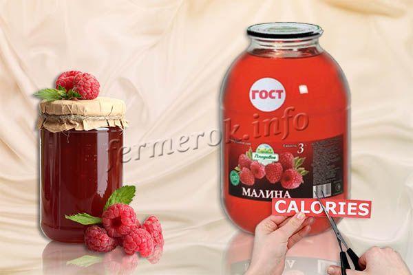 Калорийность малины с сахаром