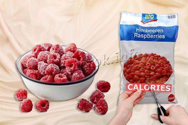 Сколько калорий в замороженной малине