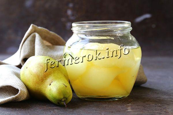 Рецепт груш дольками в сиропе на зиму