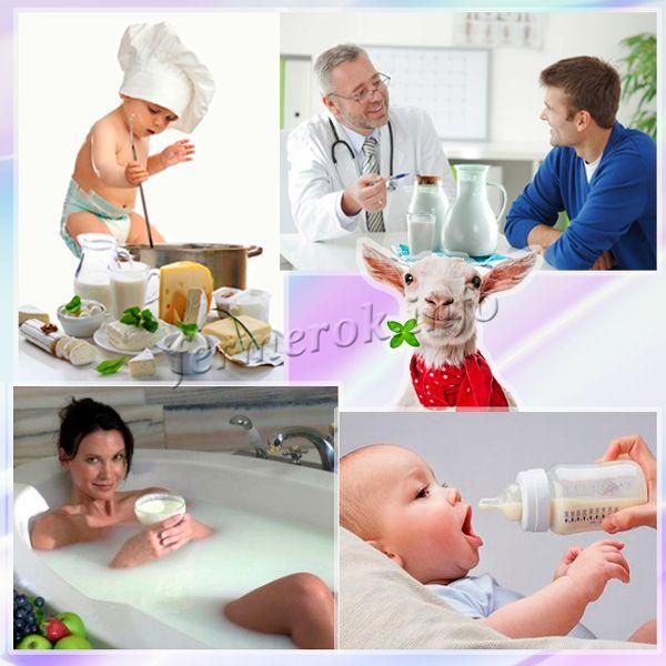 Где используют козье молоко