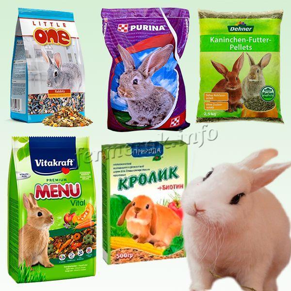 Комбикорм для кроликов или гранулированный корм