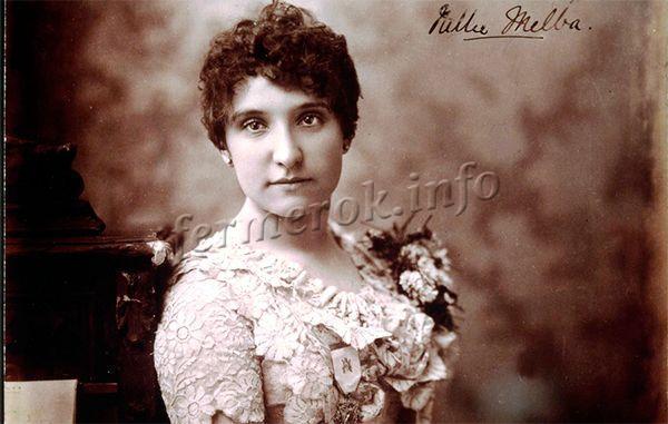 Название яблони было дано в честь оперной певицы Нелли Мельбы